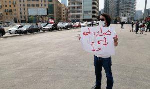 """الأزمة المعيشية تعيد اللبنانيين إلى الشارع بـ""""الكمامات"""""""