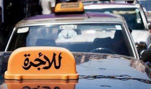 أحمد الموسوي: لا صحة لما يشاع عن تسعيرة جديدة للنقل البري
