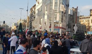 تجمّع احتجاجي في ساحة النور