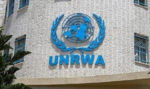 """مباني """"الأونروا"""" في غزة تتعرض لقصف إسرائيلي"""