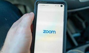 """أكثر من 300 مليون شخص يستخدمون """"زوم"""".. والشركة تعزز التشفير"""