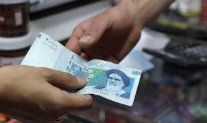 الريال الإيراني يسجل انهياراً تاريخياً جديداً