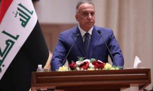 الكاظمي: العراق يعتزم تقوية الوجود الاستثماري للشركات الصينية