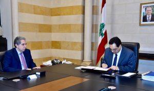 دياب ووزني وقعا طلب مساعدة صندوق النقد للبنان