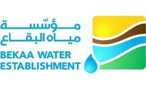 نقابة مستخدمي وعمال مياه لبنان الجنوبي: لإعطاء عمال غب الطلب حقوقهم