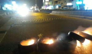 قطع طريق بريتال احتجاجًا على عدم إقرار قانون العفو