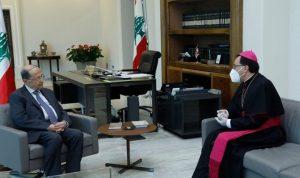 السفير البابوي نقل للرئيس عون اهتمام البابا فرنسيس بلبنان