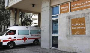 مستشفى الحريري: 67 مصابا بكورونا و18 حالة حرجة