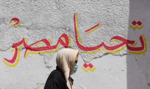 """668 إصابة جديدة بـ""""كورونا"""" في مصر"""