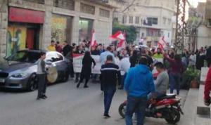 وقفة احتجاجية في ساحة سرايا حاصبيا