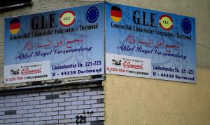 """بعد تصنيفه إرهابيًا… ألمانيا تمنع مسيرة لـ""""الحزب"""""""