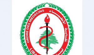 نقابة الأطباء استنكرت الاعتداء على أطباء وممرضين في النبطية