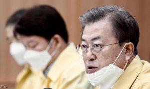 """رئيس كوريا الجنوبية يحذر من """"موجة كورونا"""" ثانية"""