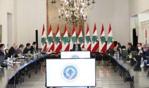 لبنان «يُلاعِب» المجتمع الدولي في التفاوض على… إنقاذه