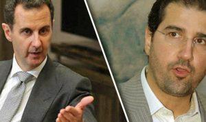 تصفية حسابات في صلب عائلة الأسد!