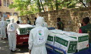 مركز الملك سلمان وزع نحو 800 سلة غذائية في صيدا