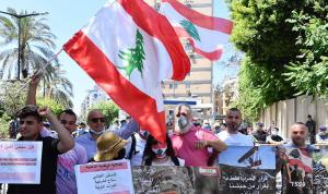 """اعتصام أمام قصر العدل ضد """"الدويلة والسلاح غير الشرعي"""" (فيديو)"""
