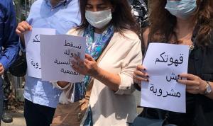 """اعتصام أمام المحكمة العسكرية: """"قهوتكم مش مشروبة"""" (فيديو وصور)"""