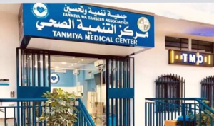 إستئناف العمل في مركز التنمية الصحي في عكار