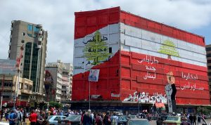 أي شعارات سترفع طرابلس؟