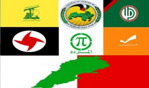 لقاء أحزاب طرابلس انتقد جلسة مناقشة قانون العفو العام