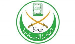 الجماعة الإسلامية: لوضع حد لكل من يحاول إشعال الفتنة