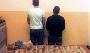 """شبكة إتجار وترويج مخدّرات تنشط بين الهرمل والبدّاوي.. و""""المعلومات"""" بالمرصاد!"""