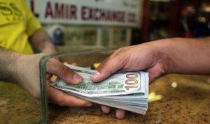 سعر صرف الدولار مقابل الليرة الاثنين