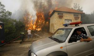 """الـ""""سيكورسكي"""" للبيع: لا زالت الحرائق في دياركم عامرة!"""