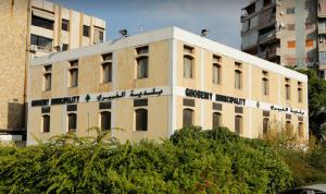 بلدية الغبيري استنكرت قتل الشرطي ابراهيم