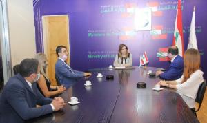 """يمّين عرضت ملف العاملات الأجنبيات مع وفد """"العفو الدولية"""""""