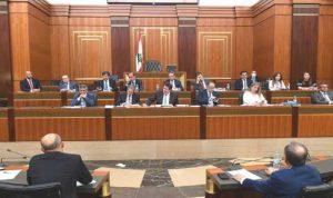 اجتماع ثلاثي يعرض الخطط المالية والملاحظات قبل تقرير لجنة المال