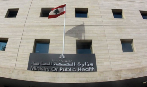 """""""الصحة"""": لم نرفض معالجة المصابين في أحداث بيروت على نفقتنا"""