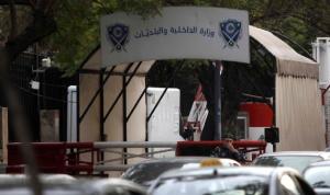 """وقفة أمام """"الداخلية"""" تنديدًا باعتداء حرس المجلس على متظاهرين"""