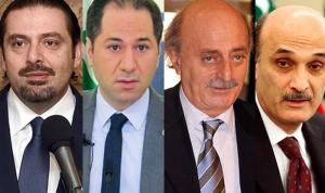 لقاءات ثنائية بين اركان المعارضة لتنسيق الموقف