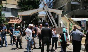 اعتصام أمام اتحاد بلديات الشقيف للمطالبة بحل لأزمة النفايات