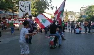 اعتصام في النبطية احتجاجًا على تردي الأوضاع