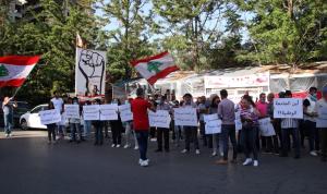 تظاهرة في النبطية اعتراضًا على الأوضاع المعيشية