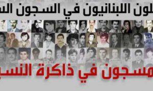 """628لبنانياً تم توثيق وجودهم… هل يحرّك """"قيصر"""" قضية المعتقلين في سوريا؟"""