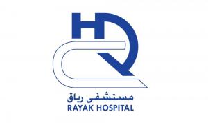 رئيس قسم الكلى في مستشفى رياق: ما يتداول بحقنا افتراء