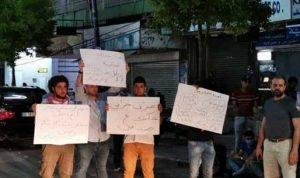 في صيدا… اعتصام ومسيرة احتجاجاً على ارتفاع سعر الدولار
