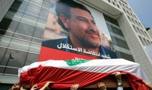 """سمير قصير: """"شهيد انتفاضة الاستقلال"""".. """"زعزع أركان الاستبداد"""""""