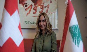 السفارة السويسرية قررت اجلاء رعاياها من لبنان!