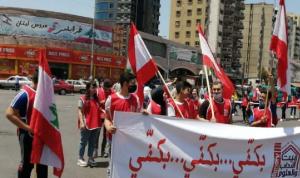 مسيرة أطفال في شوارع طرابلس