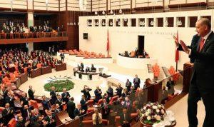 إسقاط عضوية 3 نواب معارضين في البرلمان التركي
