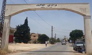 إزالة قوس النصر عند مدخل منطقة وادي خالد
