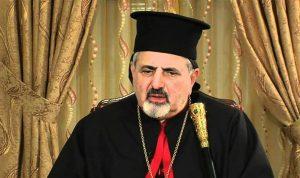 تهميش السريان من التعيينات الموزعة طائفيا.. والبطريرك يونان يعلق