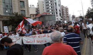 مسيرة تضامنية مع واصف الحركة طالبت باستقالة المشرفية