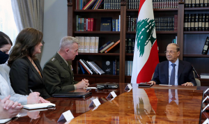 عون لماكينزي: لتطويرالتعاون العسكري بين البلدين