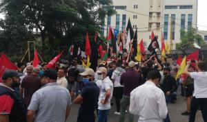 تظاهرة أمام السفارة الأميركية في عوكر
